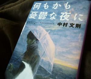 2013-0608nanimokamo