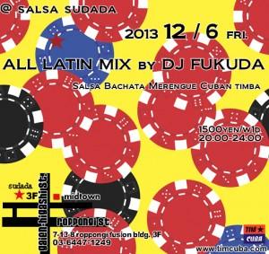 alllatinmix201312