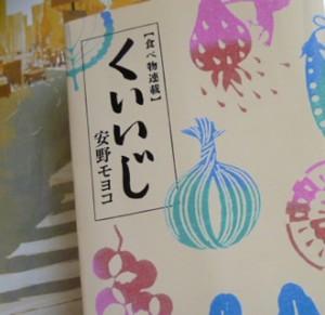 2013-1220kuiiji