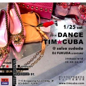 sudada2014-0125
