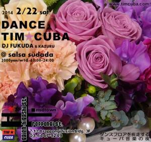 sudada2014-0222