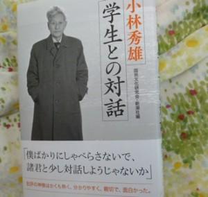 2014-0425kobayashi1