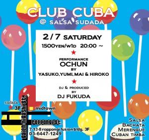 2015ClubCuba0207