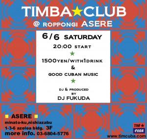 TIMBACLUB20150606