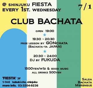 bachata201507