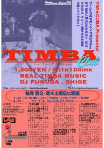 timbaclub201509