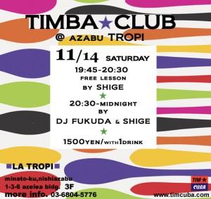 timbaclub20151114