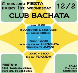 bachata201512