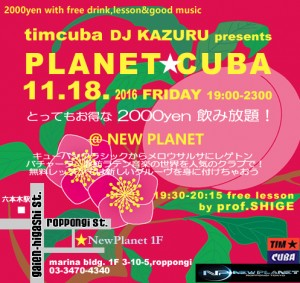 planetcuba1118