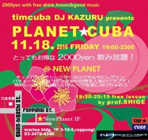 planetcuba1118
