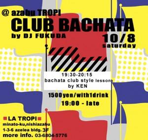 clubbachata2016-10